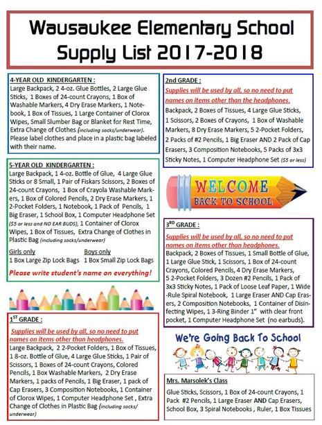 2017 elem supply list pg 1.jpg